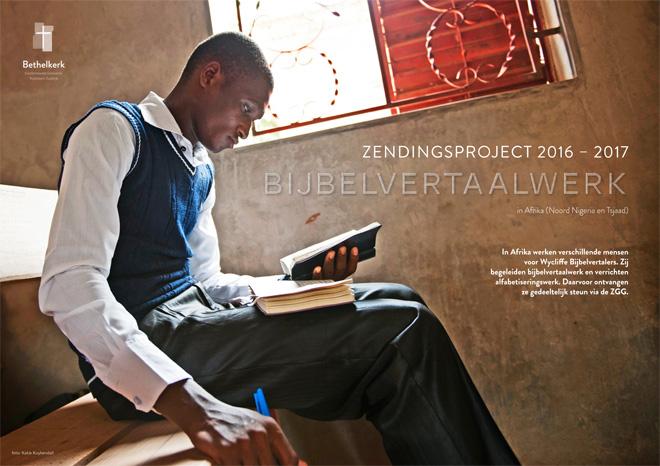 Bijbelvertaalwerk Afrika - jaarthema 2016-2017